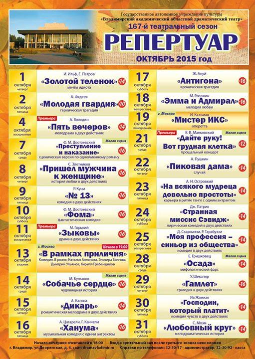 Кухни на заказ в димитровграде фото