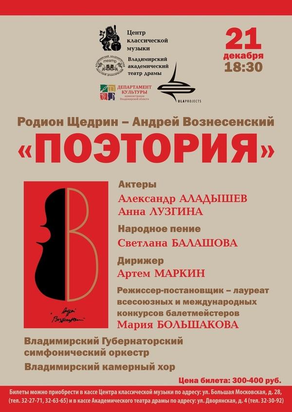 афиша кино прогресс новосибирск