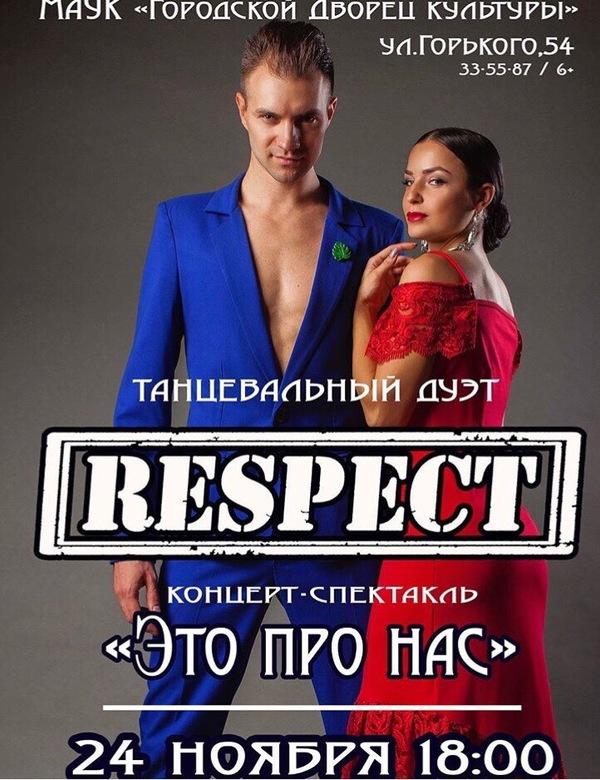 Афиша концертов спектаклей театр в одессе афиша 2017